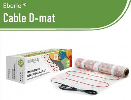 Теплый пол EBERLE Cable D-mat (Германия-Китай)