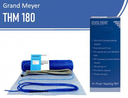 Теплый пол Grand Meyer THM 180 (Голландия-Китай)