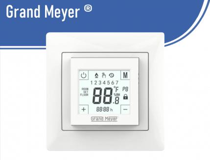 Терморегуляторы Grand Meyer (Голландия-Китай)
