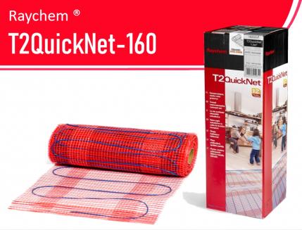 Теплый пол RAYCHEM T2QuickNet 160 (США-Бельгия)