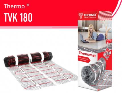 Теплый пол Thermomat TVK 180 (Швеция)