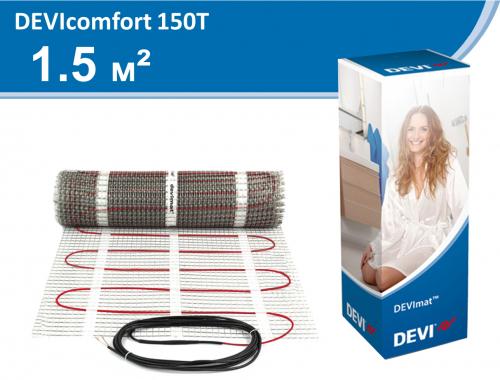 DEVIcomfort 150T (DTIR-150) - 1,5 кв.м.