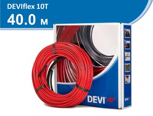 DEVIflex 10T (DTIP10T) - 40 м