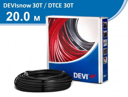 DEVIsnow 30T (DTCE-30) - 20 м