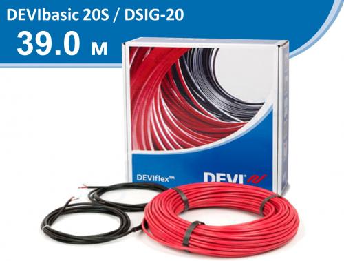 DEVIbasic 20S DSIG-20 - 39 м