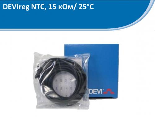 prodtmpimg/15673434637071_-_time_-_DEVIreg-NTC-15-kom-25°s.jpg