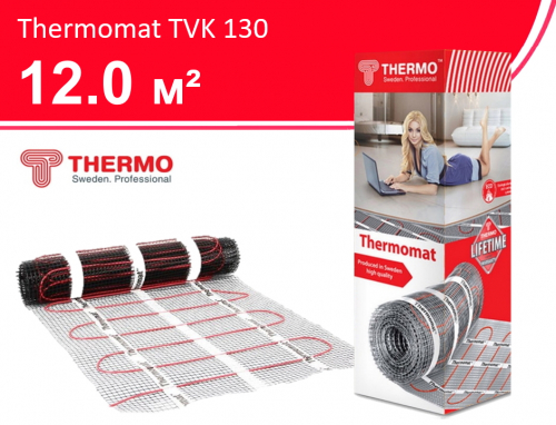 Thermomat TVK 130 - 12,0 кв.м.