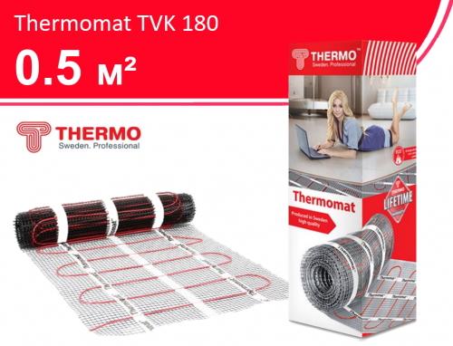 prodtmpimg/16029312525794_-_time_-_thermomat-tvk-180-0-5-kv-m.jpg