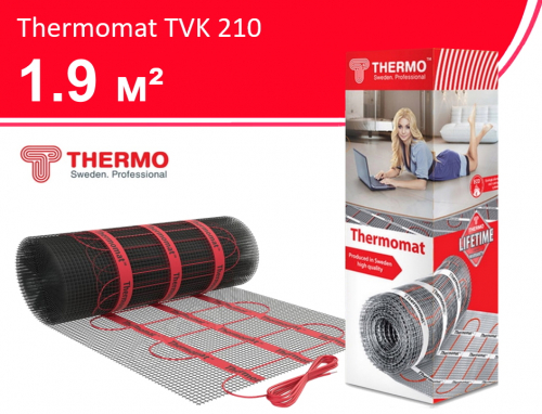 Thermomat TVK 210 - 1,9 кв.м.