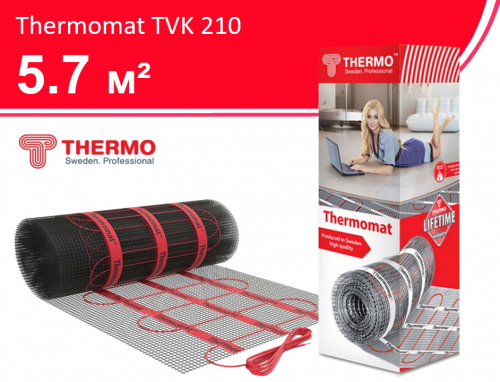 Thermomat TVK 210 - 5,7 кв.м.