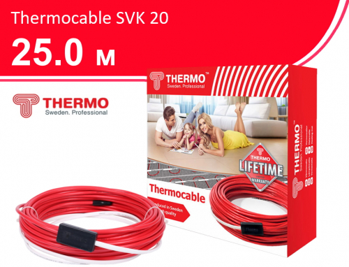Thermocable SVK 20 - 25,0 м.