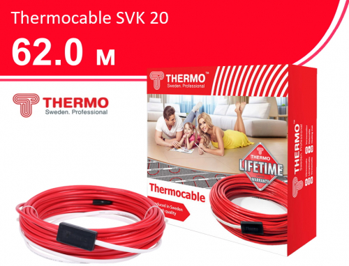 Thermocable SVK 20 - 62,0 м.