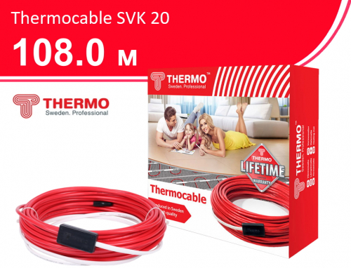 Thermocable SVK 20 - 108,0 м.