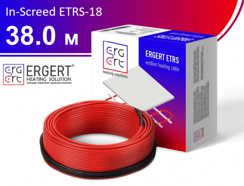Ergert ETRS 18 - 38,0 м.