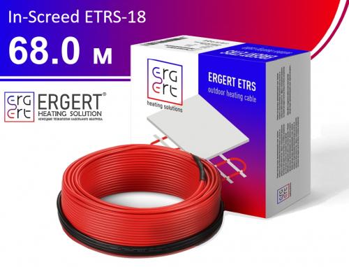 Ergert ETRS 18 - 68,0 м.