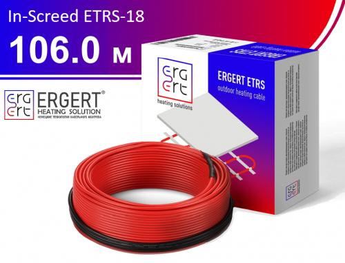 Ergert ETRS 18 - 106,0 м.
