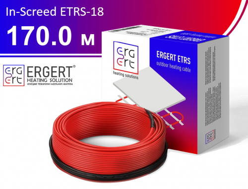 Ergert ETRS 18 - 170,0 м.