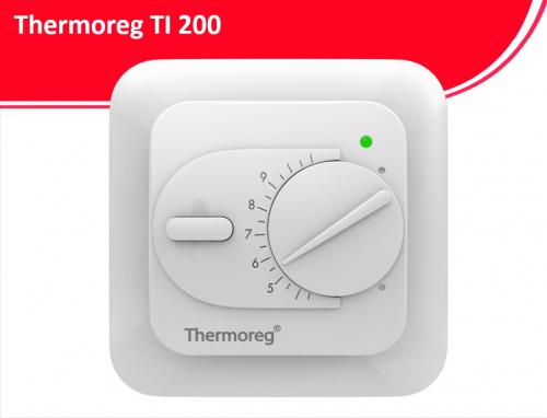 Thermoreg Ti 200 белый