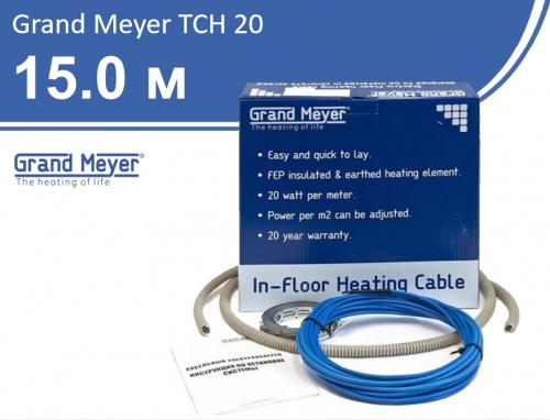 Grand Meyer THC20 - 15 м.