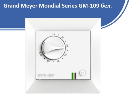prodtmpimg/15746982061102_-_time_-_Grand-Meyer-Mondial-Series-GM-109-bel..jpg