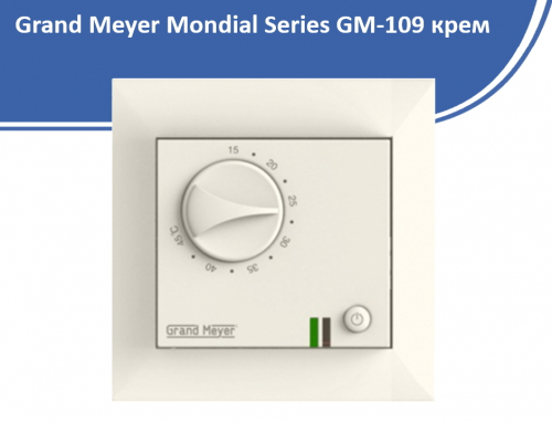 prodtmpimg/15746982141715_-_time_-_Grand-Meyer-Mondial-Series-GM-109-krem.jpg