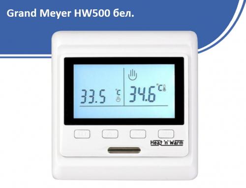 prodtmpimg/15746981850324_-_time_-_Grand-Meyer-HW500-bel..jpg