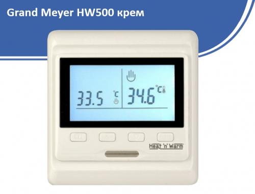 prodtmpimg/15746981943817_-_time_-_Grand-Meyer-HW500-krem.jpg