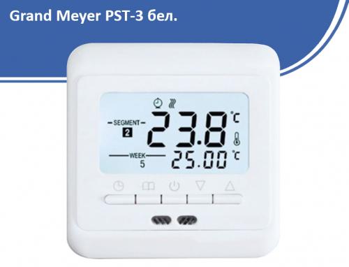 prodtmpimg/15746982272027_-_time_-_Grand-Meyer-PST-3-bel..jpg