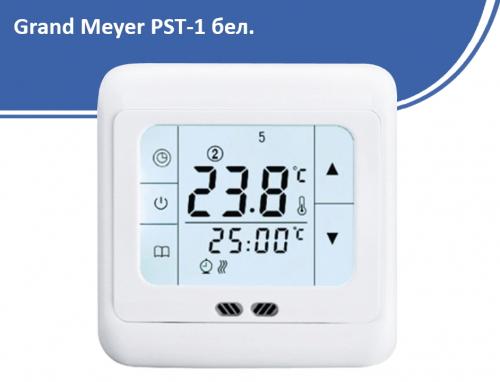 prodtmpimg/15746983042665_-_time_-_Grand-Meyer-PST-1-bel.jpg