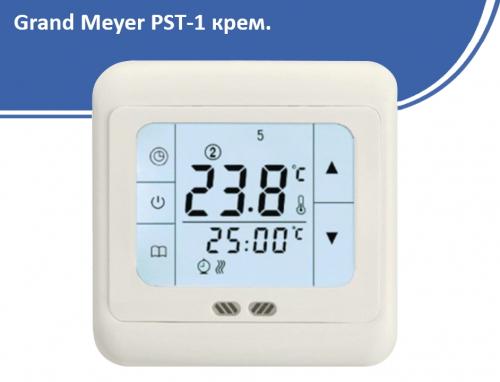 prodtmpimg/1574698312563_-_time_-_Grand-Meyer-PST-1-krem.jpg