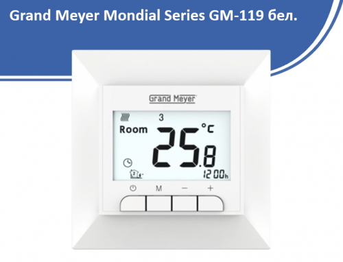 prodtmpimg/15746983227051_-_time_-_Grand-Meyer-Mondial-Series-GM-119-bel..jpg