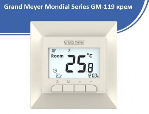 prodtmpimg/15746983328521_-_time_-_Grand-Meyer-Mondial-Series-GM-119-krem.jpg