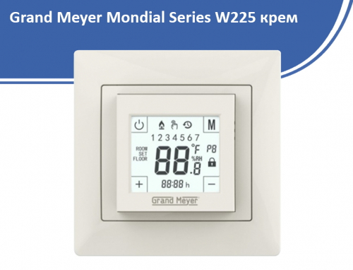 prodtmpimg/15746983534974_-_time_-_Grand-Meyer-Mondial-Series-W225-krem..jpg